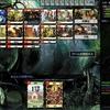 Dominion Online 対戦録 110