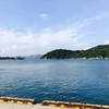 香川県のアートの島、直島に宇野港からフェリーで観光に行ってみた感想[家プロジェクト][写真多数]