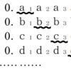 実数全体の集合は可算でない