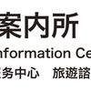 SCREENグラフィックソリューションズが中国語繁体字フォント「ヒラギノ角ゴ 繁体中文」を一般発売へ