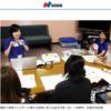 『長崎新聞のHPにも掲載して頂いております!!』