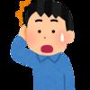 Ramen Nagi @BGC 〜初めてのフィリピンのラーメン〜