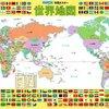 そろそろ転校の時期なので、子どもの友達が転校する国・県のことを世界地図・日本地図上で子どもと話す