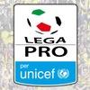 セリエCを運営するレガ・プロ、2018/19 シーズンの開幕延期を表明