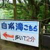 ふもとっぱらキャンプ場周辺のオススメ情報☆彡