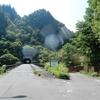 関市 川浦渓谷
