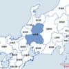 信長所縁の地を訪ねる…岐阜城城下町