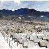1945年8月24日 『阿嘉島から屋嘉収容所へ』