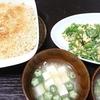 ピーマン卵炒め、スコップコロッケ、味噌汁