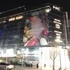 【釜山の風景】「西面のミリオレ」、NC百貨店としてまさかの復活