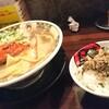 西新宿の「濃い」!煮干ラーメン!