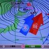 「佐久の季節便り」、「強い冬型気圧配置」、列島大荒れ…、「立春」の最終日に…。