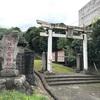 伊豆大島 大宮神社