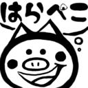 【はらぺこ】フードデリバリー 丸わかり!?