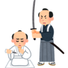 諸星美智直(1992.4)近世武家社会におけるナ変動詞の五段化について