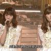 【きっかけ】ミスチル桜井さんが乃木坂46の曲をカバーしたらしい!【歌詞・感想】
