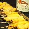 【オススメ5店】須磨・垂水・西区・兵庫・長田(兵庫)にある串カツ が人気のお店