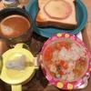 1歳完了期朝&昼ごはん☆レンジで簡単蒸しパン♪