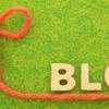ブログで人生が変わる