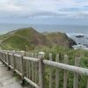北海道の最南端!風極の地「襟裳岬」の突端へ