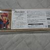 プレミアム神話BOXが届きました!