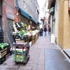 イタリア ボローニャのお勧めホテル、アパートメント