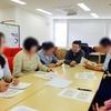 就職情報交換会「障がい者雇用について知ろう!編」|新横浜の就労移行支援・継続A型【個別支援】