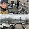 オッサンのバイク生活日記(218)
