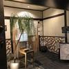 伊勢佐木長者町『中華蕎麦 時雨』背筋が伸びる清澄な一杯。行列必至の人気ラーメン店にお邪魔しました。