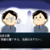 【Unity】しゃちクリッカー①【ゲーム制作進捗】