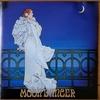 MOON DANCER【MOON DANCER】