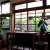 福井小浜(2) 骨董店のカフェ
