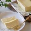 【オーブンなし!混ぜるだけ!】とろける極上の口溶けの『半熟チーズケーキ』の作り方