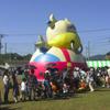 城山もみじまつり 10月21日(日)開催!