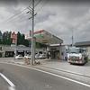 十日町・松之山周辺  ガソリンスタンド「ぴっとランド松之山給油所」営業時間・定休日