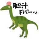 でるたザウルスの引き弱パチンコ奮闘記
