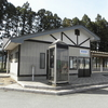 山形鉄道-13:蚕桑駅