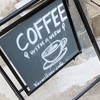 京都の伏見稲荷から徒歩3分で楽しめる本格珈琲のカフェ『Vermillion』