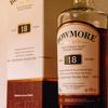 Bowmore(ボウモア)15年と18年を飲み比べてみる!