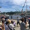 大型サンマ漁船が気仙沼から出港