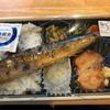 北海道産 さんま塩焼き御膳(ほっともっと)