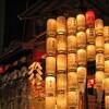 Kimono Flea Market ICHIROYA's News Letter No.807