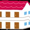~同棲生活ブログ~カップルで部屋を借りて同棲する際にかかる費用「賃貸契約」編