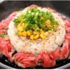 【ペッパーランチ】肉ライス☆彡ビーフペッパーライス!