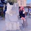 ♡ 伊勢神宮✩おかげ横丁 ♡