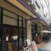 松戸富田製麺 ららぽーとTOKYO-BAY店に行ってきました