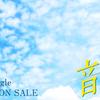 なんでだっけ?(葵歌劇団の一員としての場合) ~富士葵Advent Calendar開会宣言~