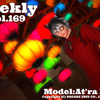 LLPeekly Vol.169 (Free Company Weekly Report)