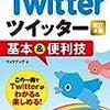 Twitter埋め込み(・ω・)ノ