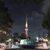 名古屋・京都・東京旅行(2016.9.17~2016.9.21)Part1
